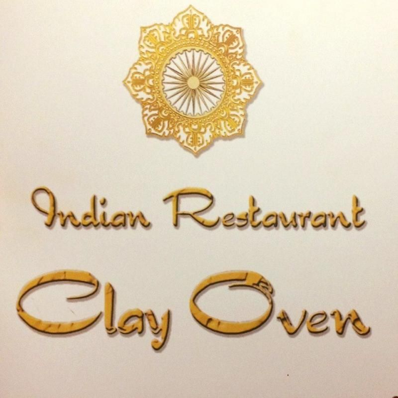 Clay Oven Indian Restaurant